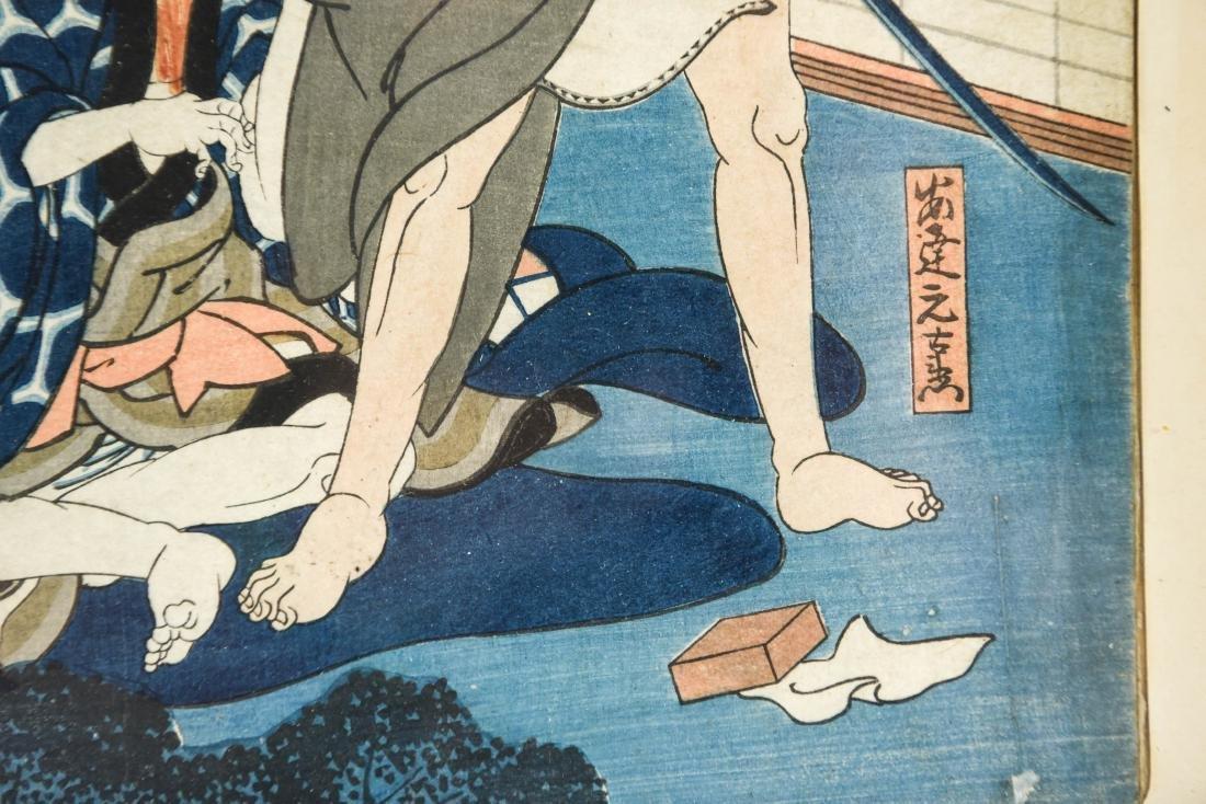 HIROSADA (JAPANESE 1819-1865) WOODBLOCK PRINT - 4