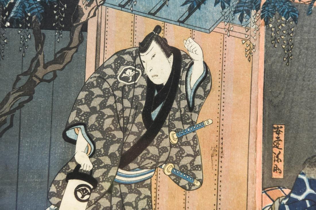 HIROSADA (JAPANESE 1819-1865) WOODBLOCK PRINT - 5