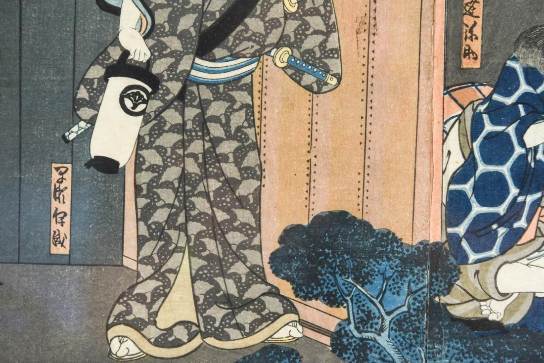 HIROSADA (JAPANESE 1819-1865) WOODBLOCK PRINT - 6