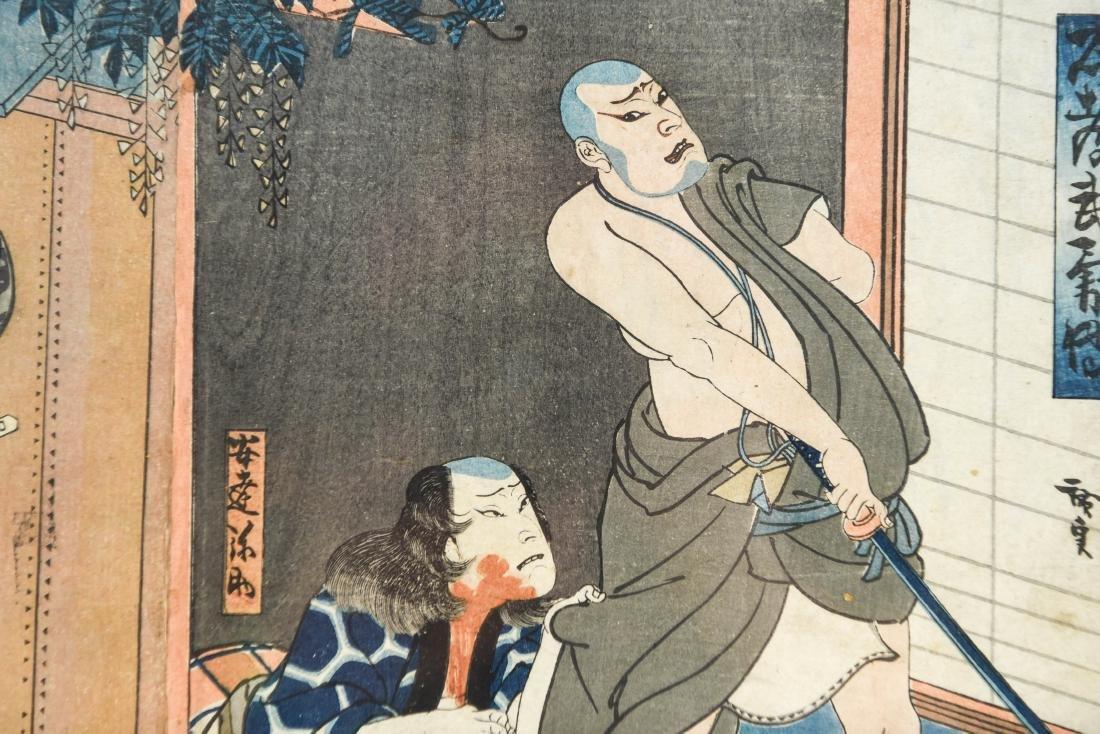 HIROSADA (JAPANESE 1819-1865) WOODBLOCK PRINT - 7
