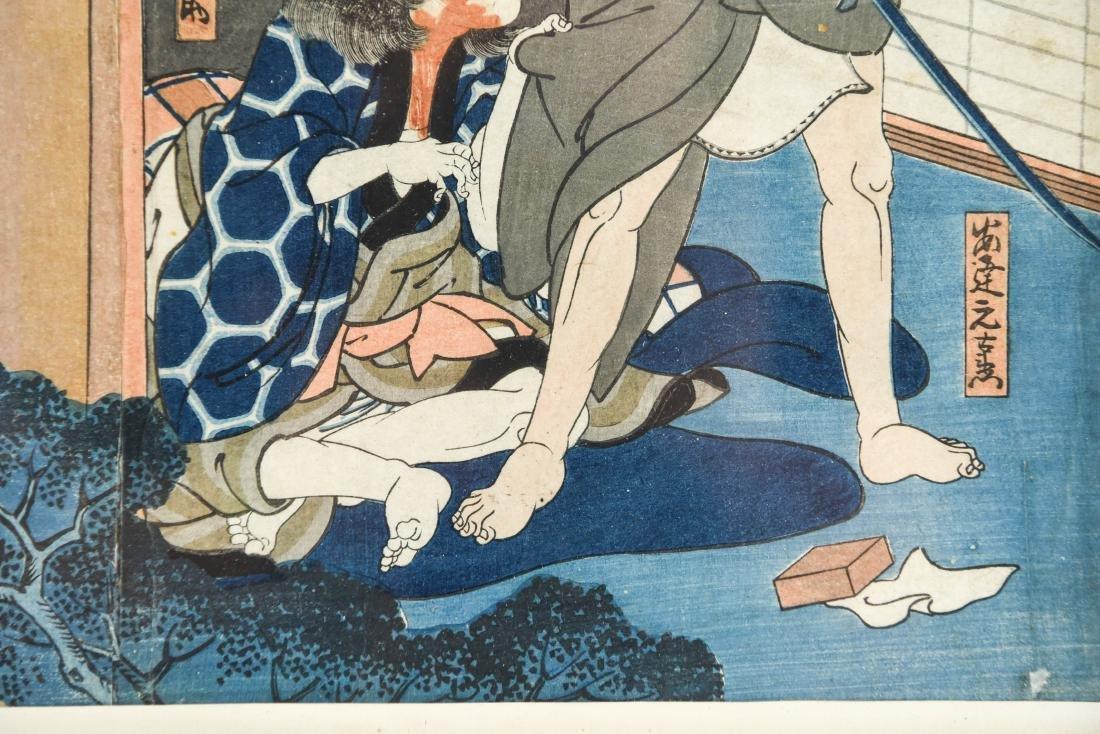 HIROSADA (JAPANESE 1819-1865) WOODBLOCK PRINT - 8