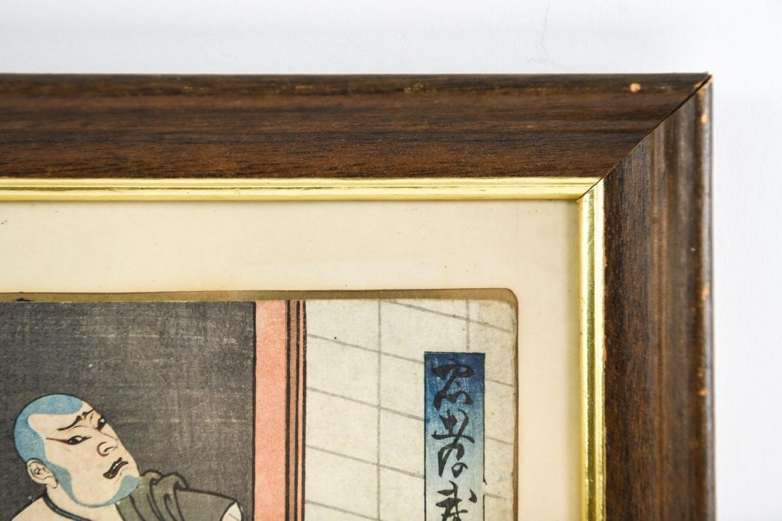 HIROSADA (JAPANESE 1819-1865) WOODBLOCK PRINT - 9