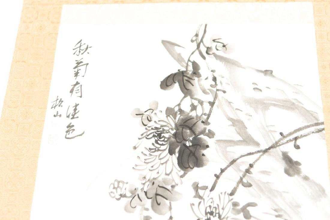 (2) MODERN CHINESE SCROLL PAINTINGS - 4