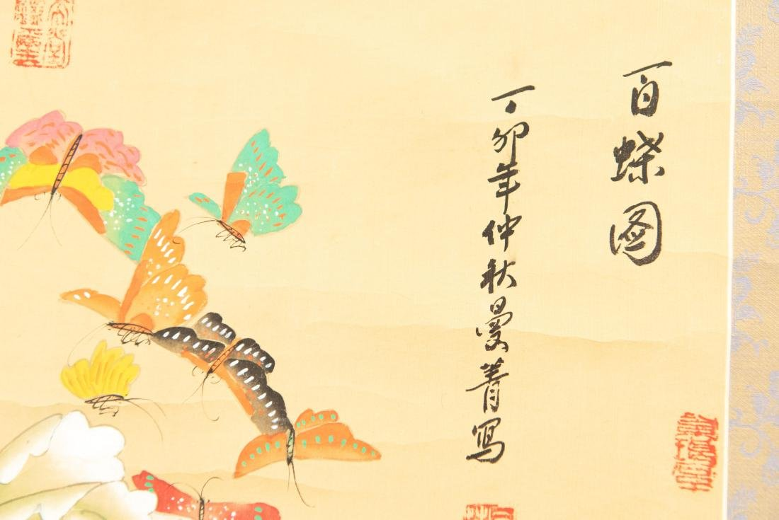 (2) MODERN CHINESE SCROLL PAINTINGS - 6