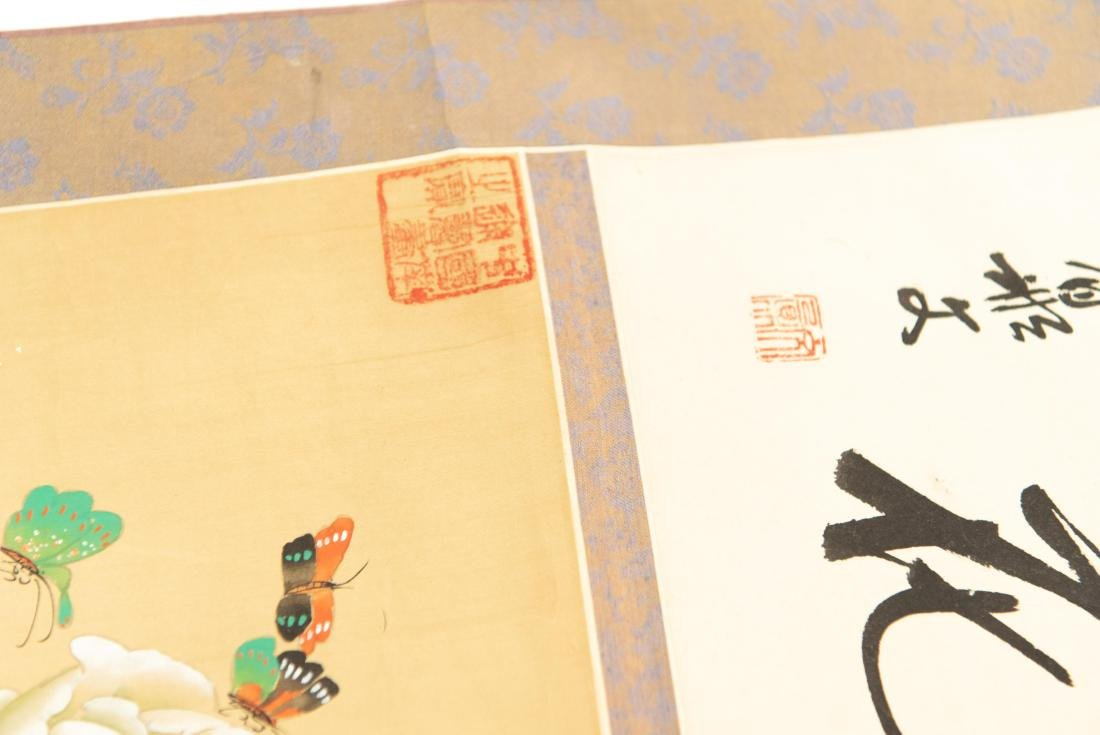 (2) MODERN CHINESE SCROLL PAINTINGS - 8