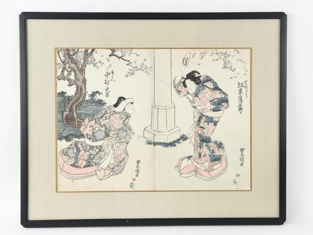 TOYOKUNI II (1777-1835) DIPTYCH WOODBLOCK PRINT