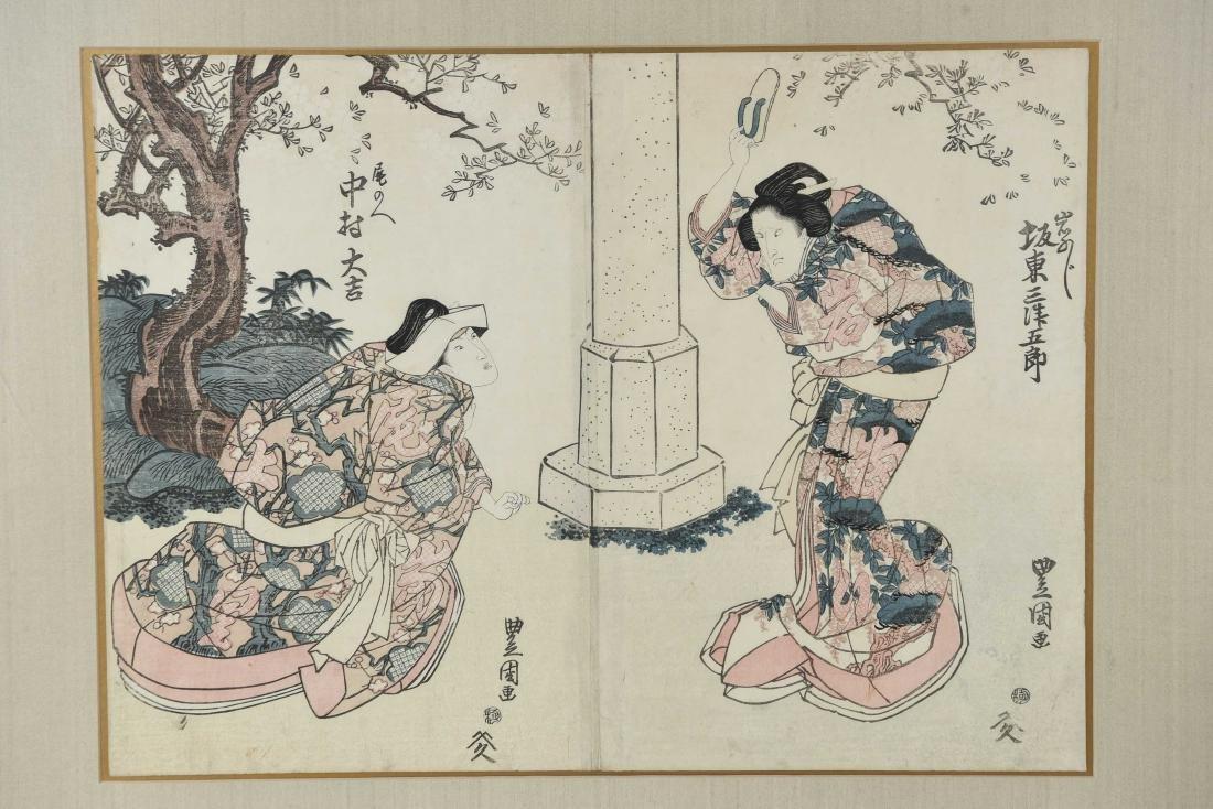TOYOKUNI II (1777-1835) DIPTYCH WOODBLOCK PRINT - 2