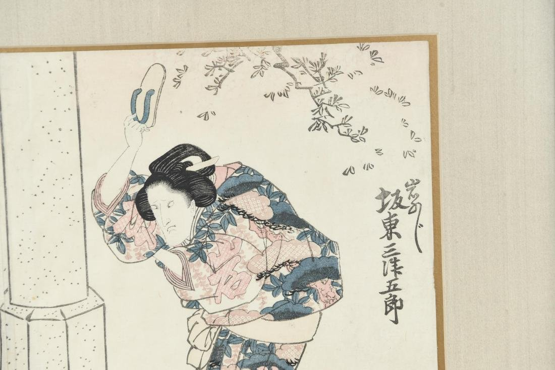 TOYOKUNI II (1777-1835) DIPTYCH WOODBLOCK PRINT - 3