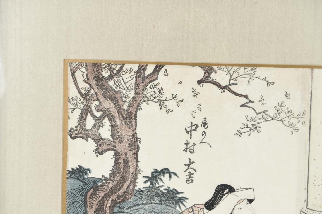 TOYOKUNI II (1777-1835) DIPTYCH WOODBLOCK PRINT - 5