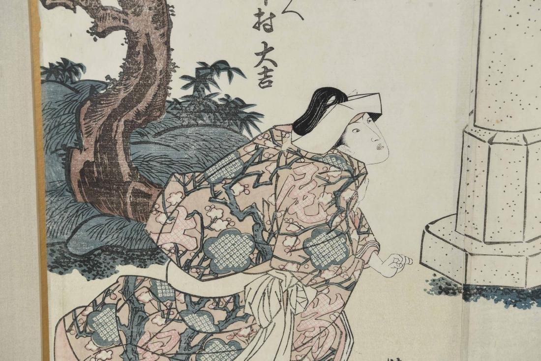 TOYOKUNI II (1777-1835) DIPTYCH WOODBLOCK PRINT - 6