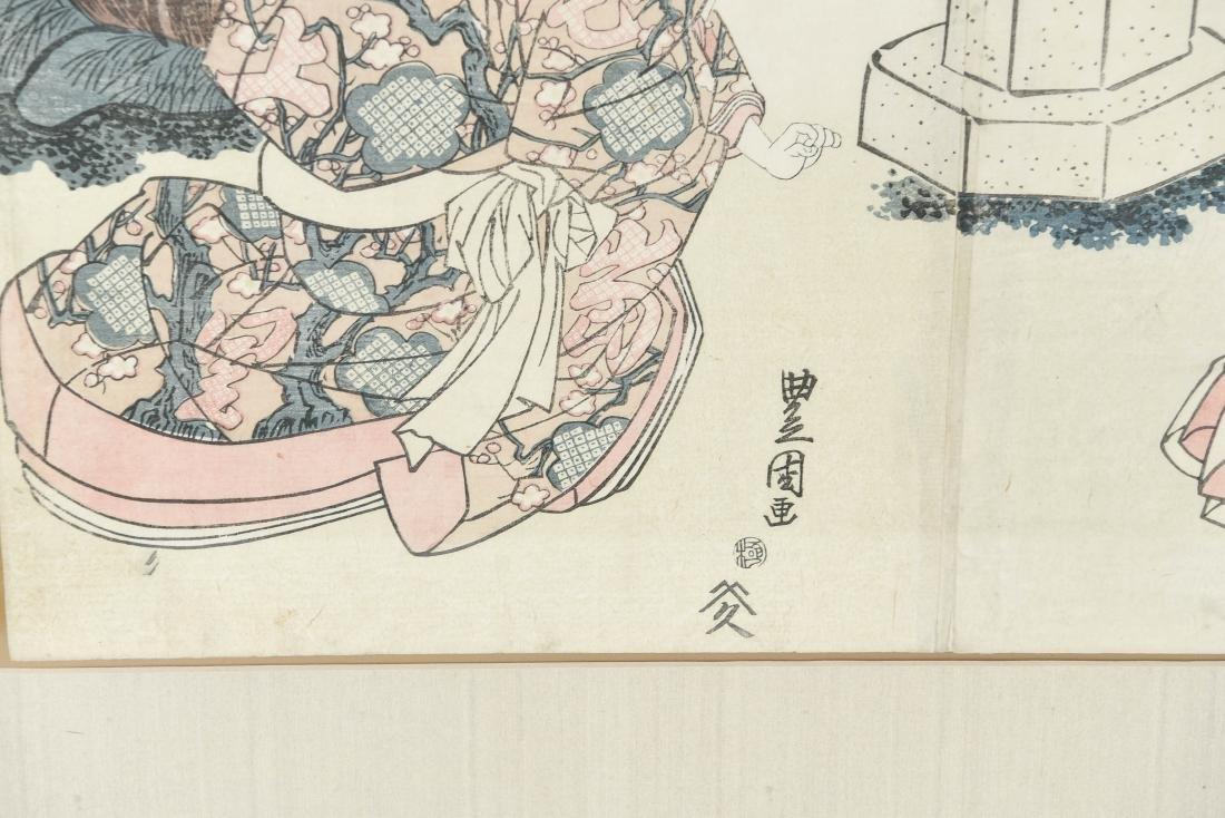 TOYOKUNI II (1777-1835) DIPTYCH WOODBLOCK PRINT - 7