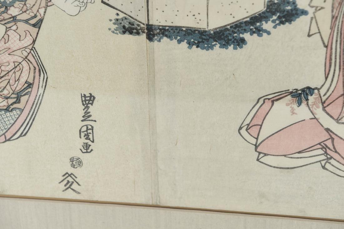 TOYOKUNI II (1777-1835) DIPTYCH WOODBLOCK PRINT - 8