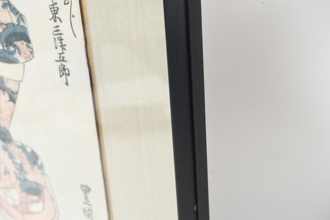 TOYOKUNI II (1777-1835) DIPTYCH WOODBLOCK PRINT - 9
