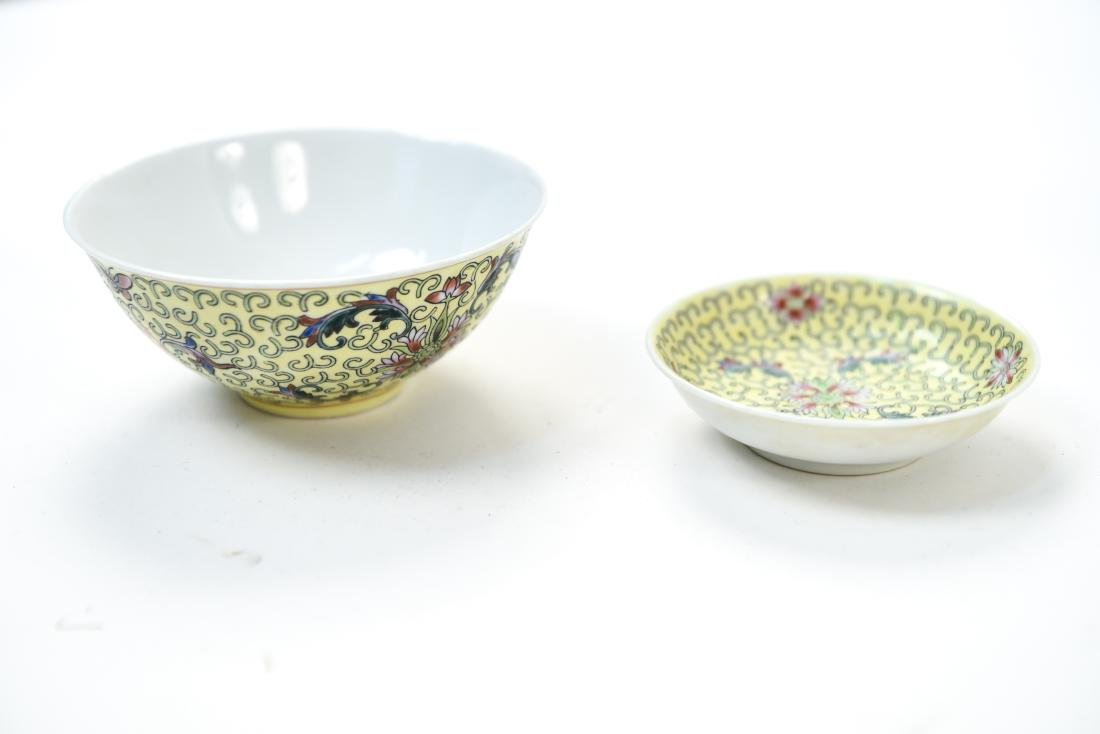 GROUPING OF CHINESE PORCELAIN - 7