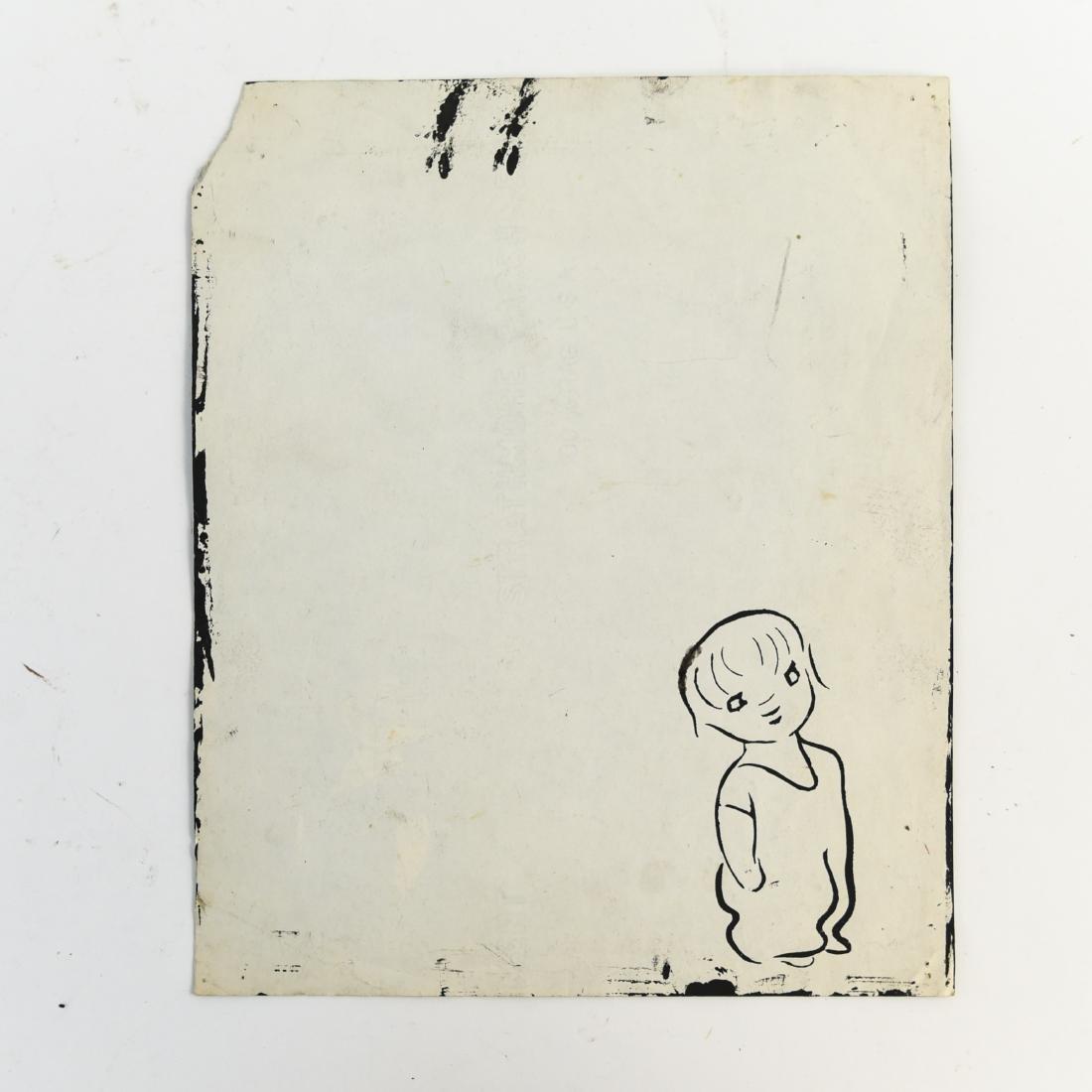 (5) NILS STROM (1903-1971) DANISH ARTIST - 3