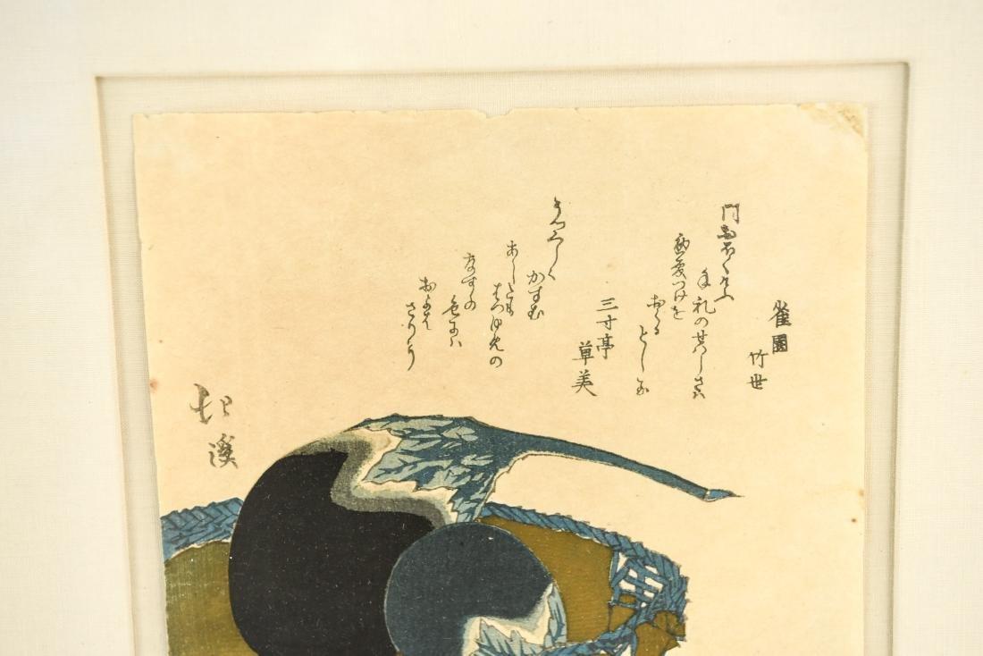 AFTER HOKKEI TOTOYA (JAPAN 1780-1850) PRINT - 2