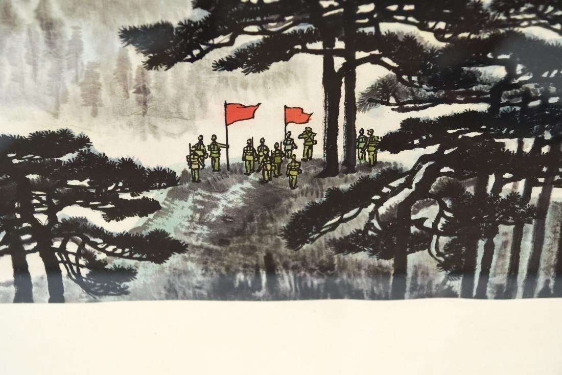 CHINESE PRINT OF TROOPS - 6