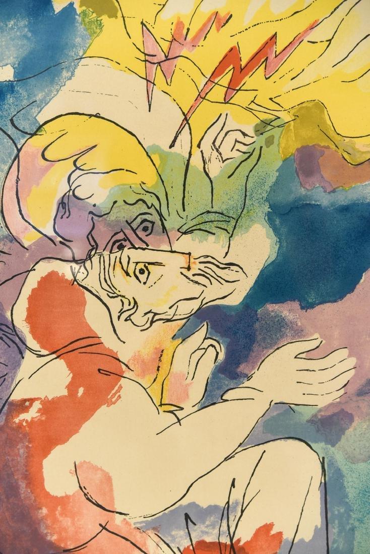 ABRAHAM RATTNER (AMERICAN 1893-1978) - 8
