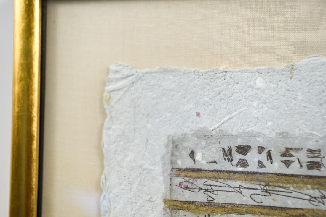 PAT HAMMERMAN HANDMADE PAPER COLLAGE - 9