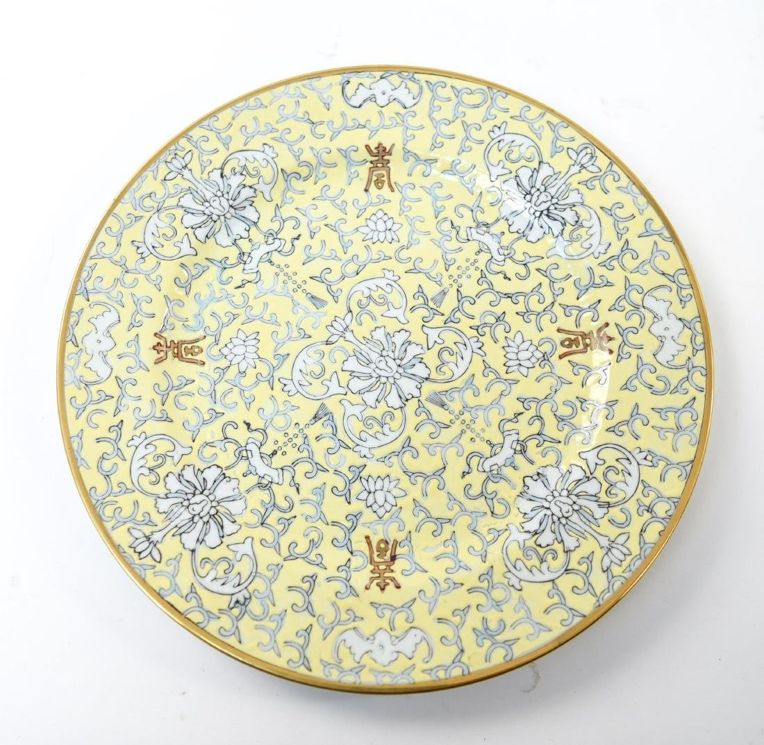 GROUPING OF CHINESE PORCELAIN - 5