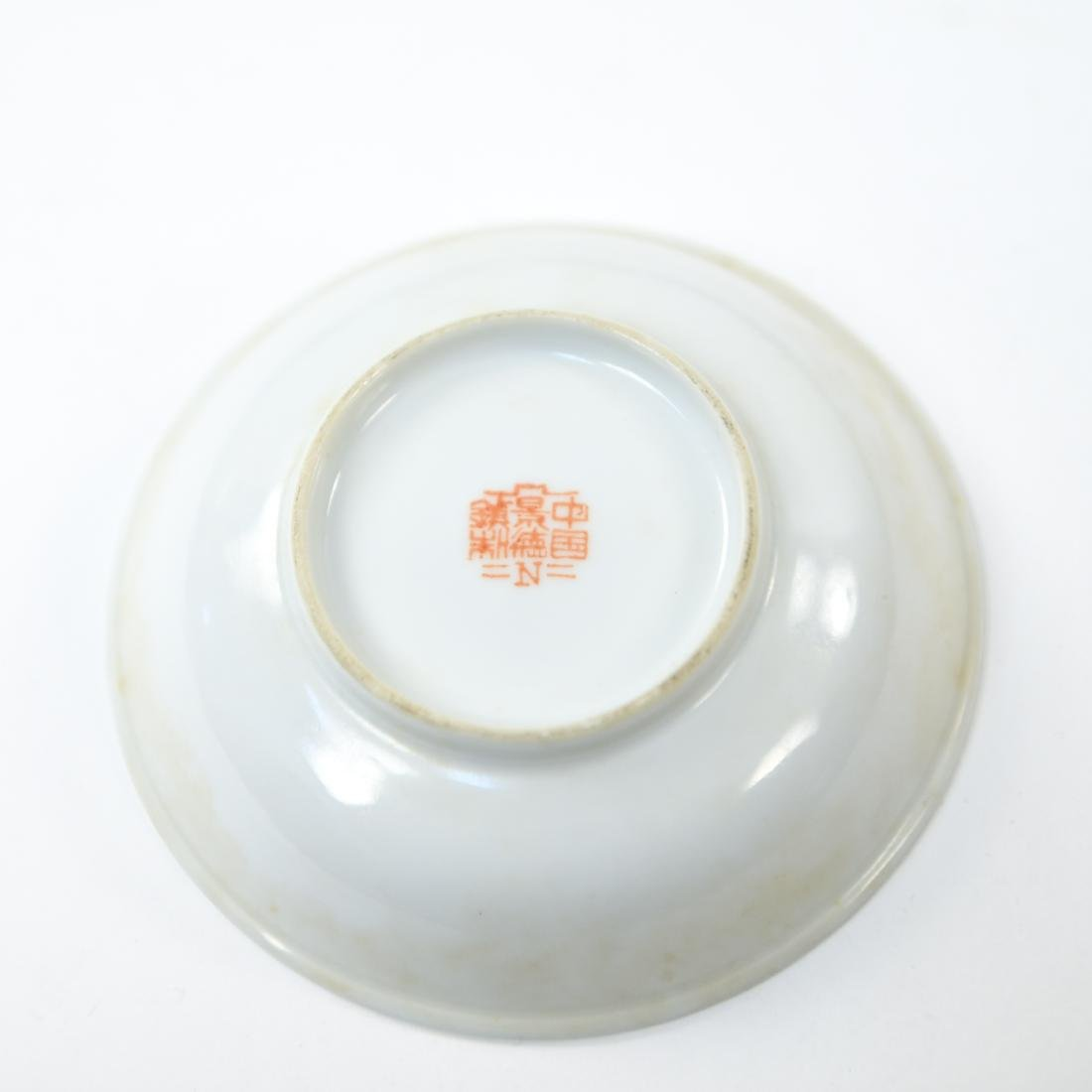 GROUPING OF CHINESE PORCELAIN - 8