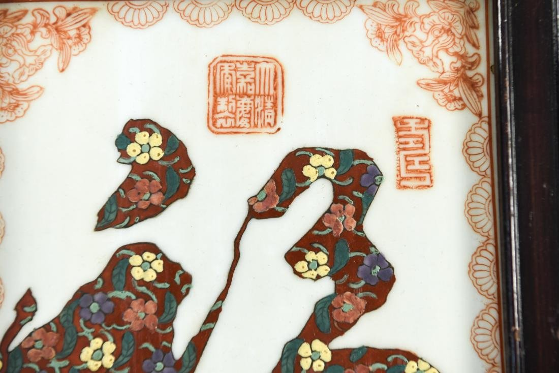 CHINESE PORCELAIN TILE - 2