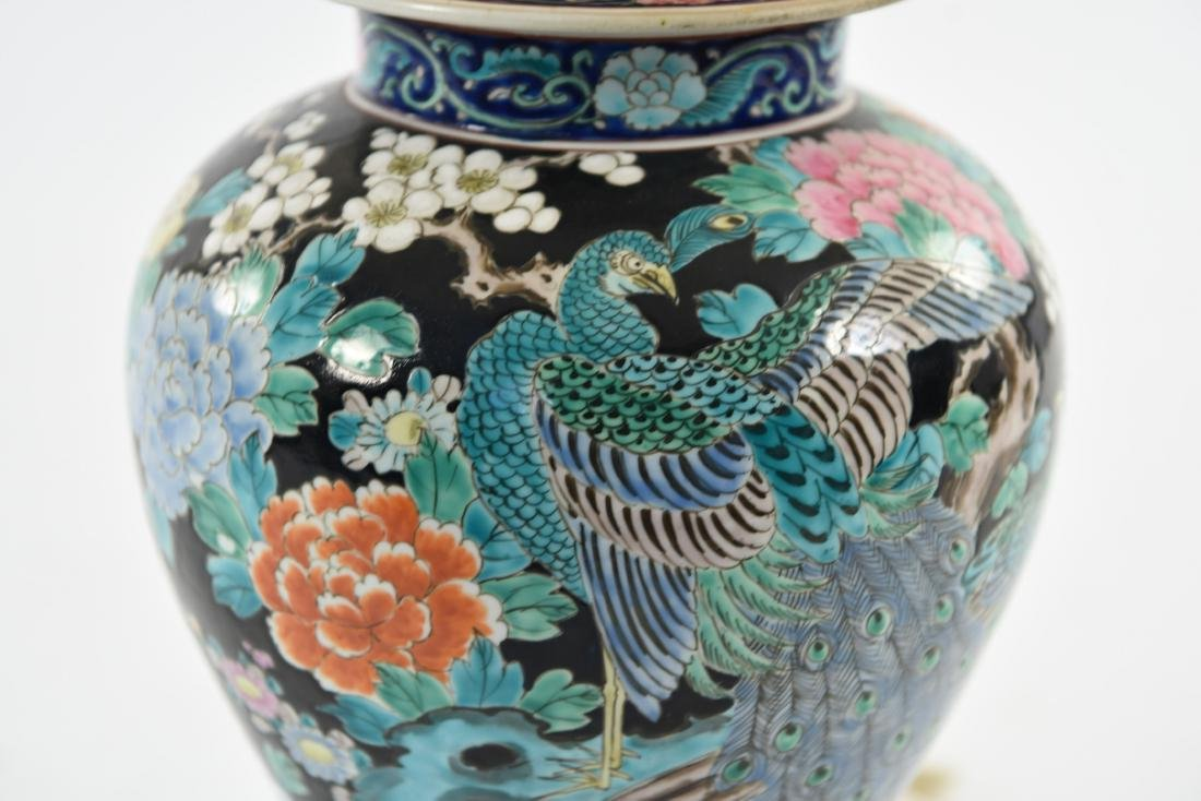 1950S CHINESE PORCELAIN LAMP - 3