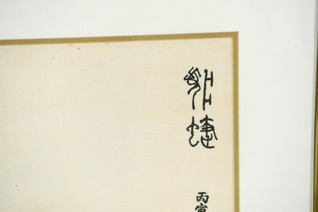 JAPANESE ART - 6
