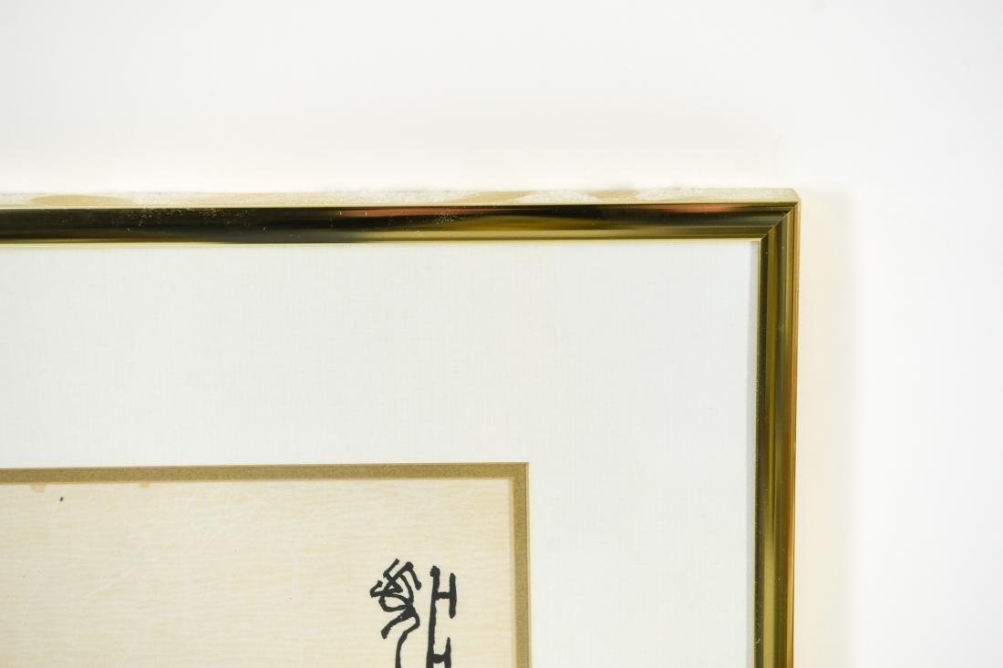 JAPANESE ART - 8