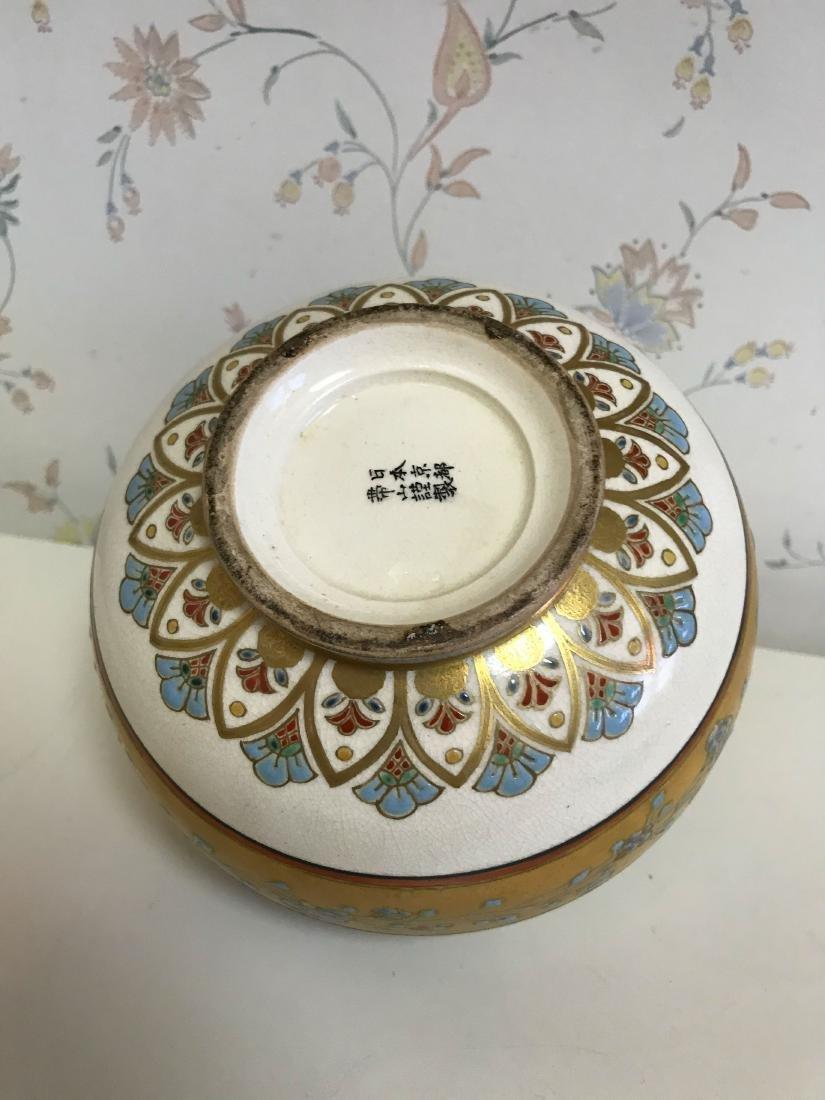 JAPANESE CERAMIC VASE - 4