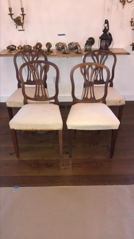 (4) MAHOGANY CARVED BACK SIDE CHAIRS