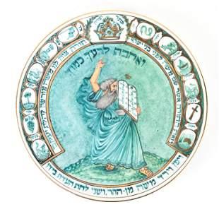 JUDAICA CERAMIC MOSES SEDER PLATE