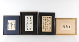 (4) 20TH C. CHINESE CALLIGRAPHY PAINTINGS