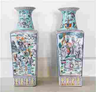 PAIR OF 20TH C. CHINESE PORCELAIN VASES