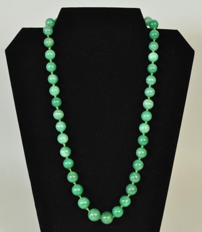 PEKING GLASS BEAD NECKLACE