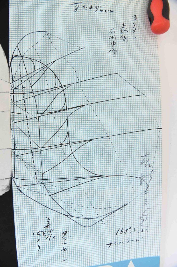 FUMIO YOSHIMURA KINETIC BIRD SCULPTURE & POSTER - 9