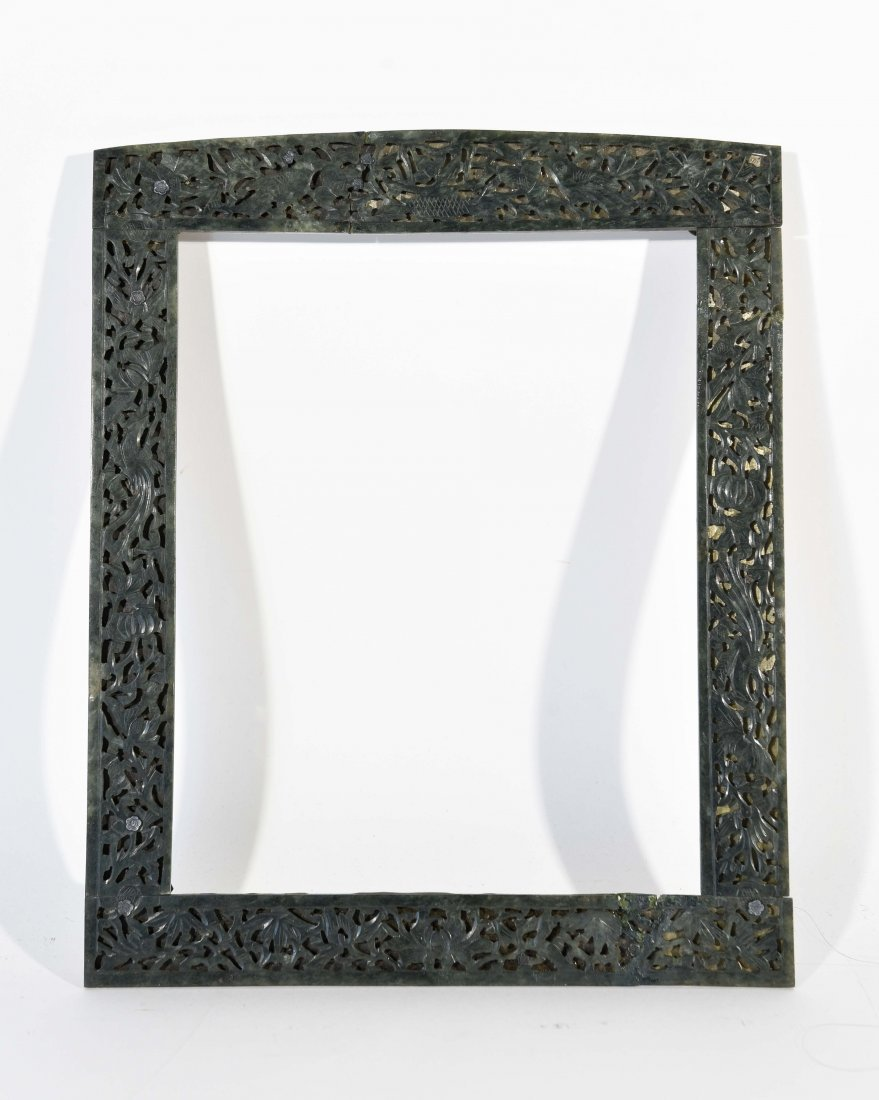 CHINESE CARVED JADE FRAME