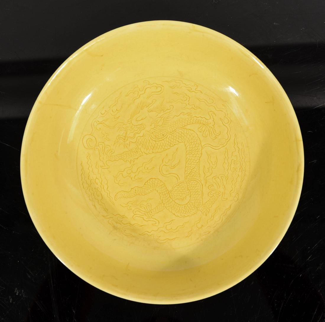 CHINESE IMPERIAL YELLOW DISH