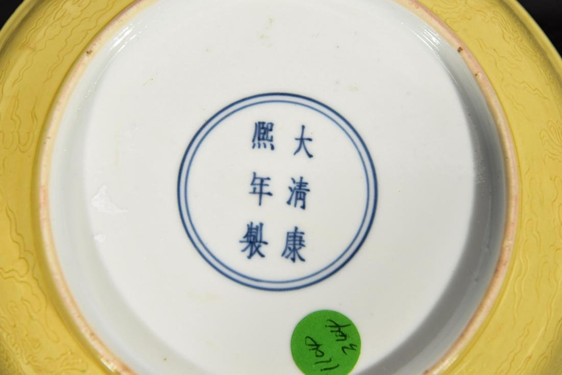 CHINESE IMPERIAL YELLOW DISH - 4