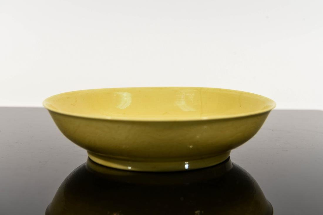 CHINESE IMPERIAL YELLOW DISH - 7