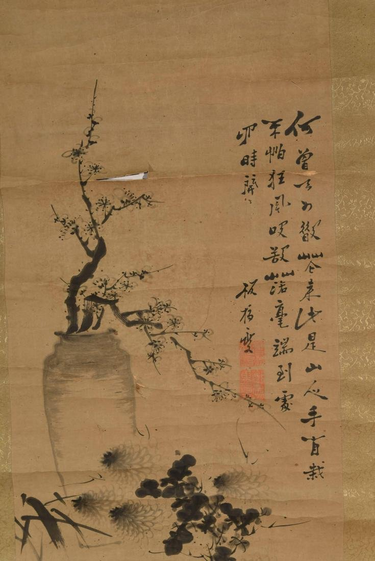 CHINESE SCROLL WITH BONZAI - 2