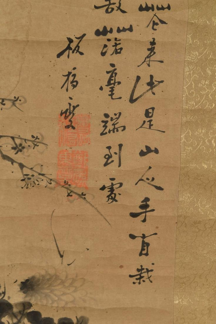 CHINESE SCROLL WITH BONZAI - 4