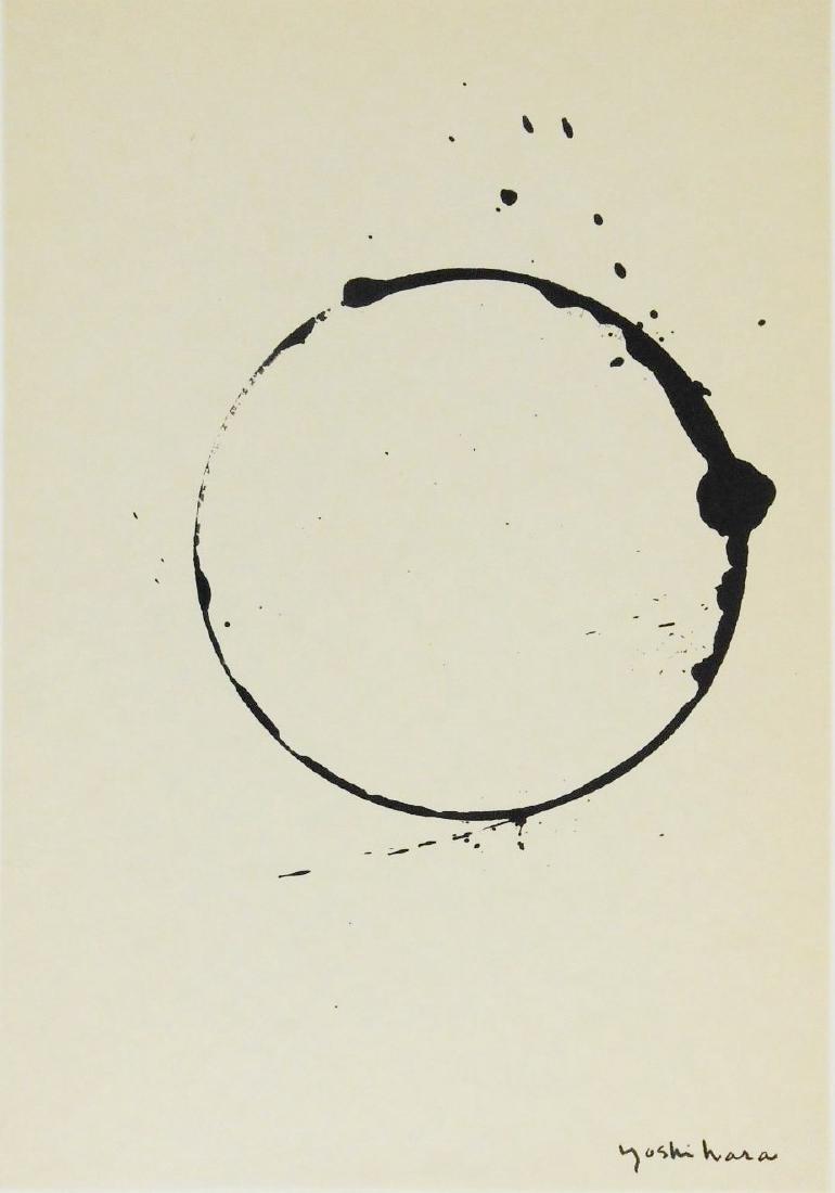 Jiro Yoshihara (1905-1972) Black Ink Abstract