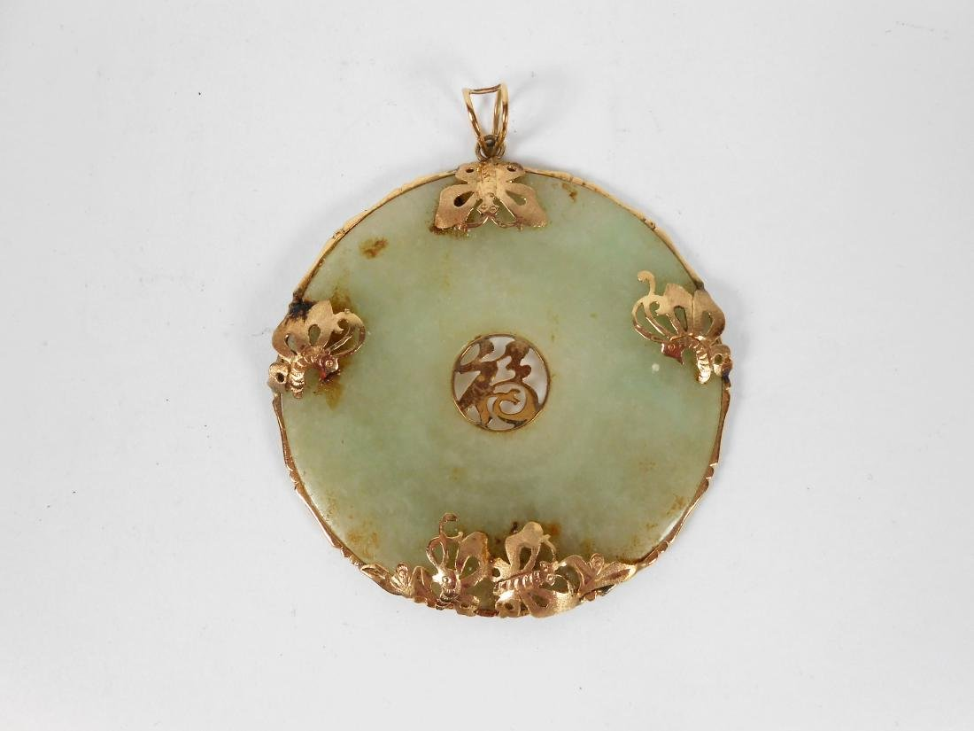 Jade & 14KT Yellow Gold Pendant
