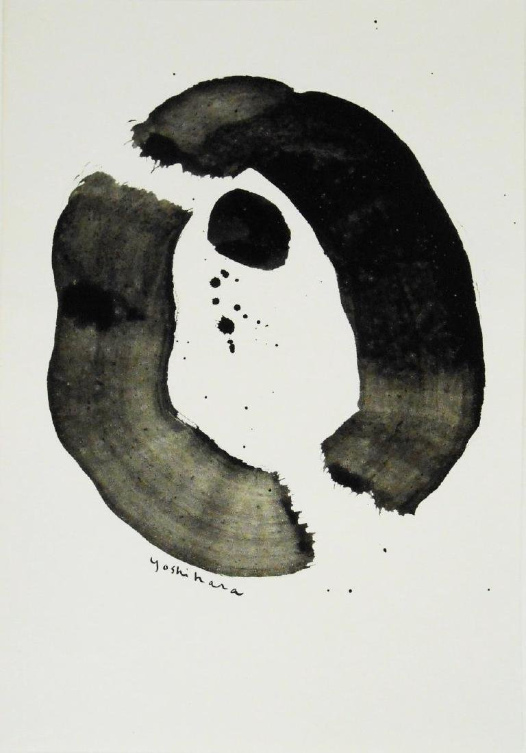 Jiro Yoshihara (1905-1972) Ink Abstract