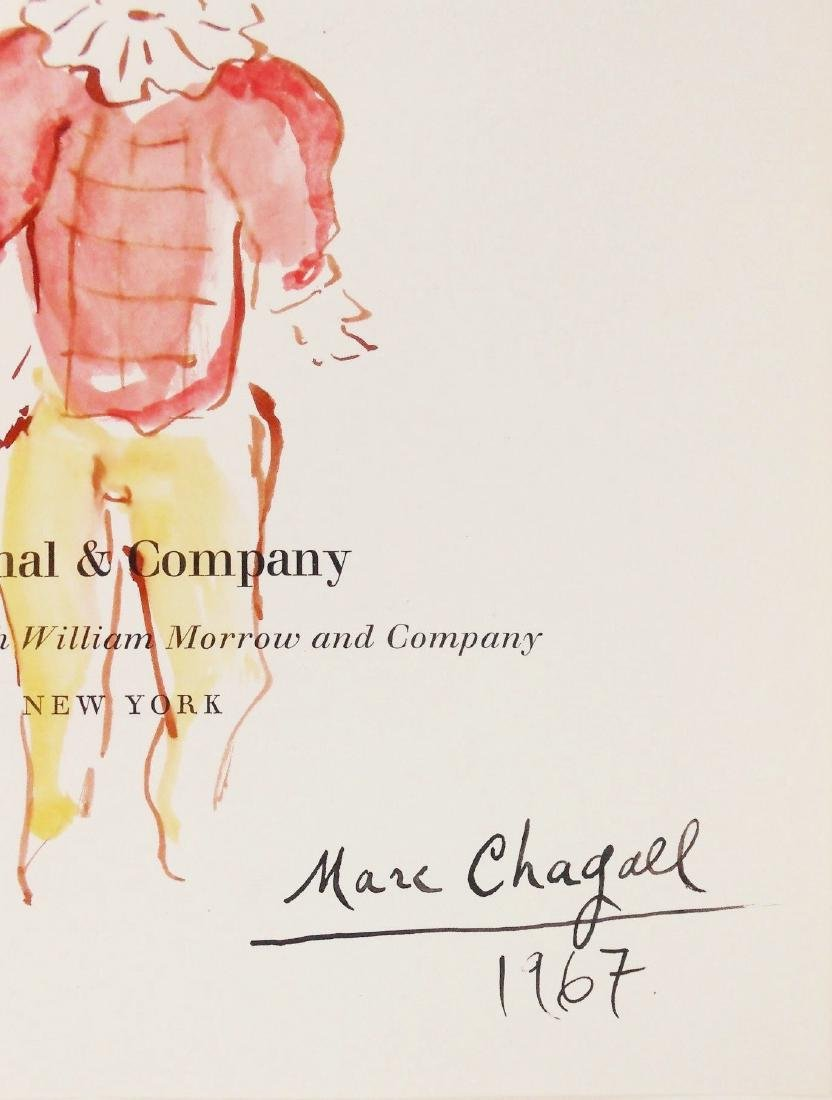 Marc Chagall (1887-1985) Watercolo & Ink - 2
