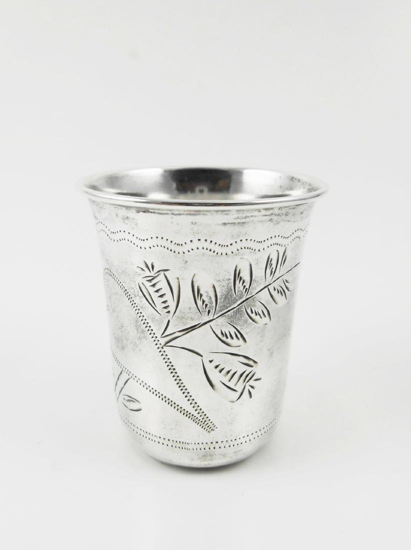 Russian Sterling Silver Vodka Cup