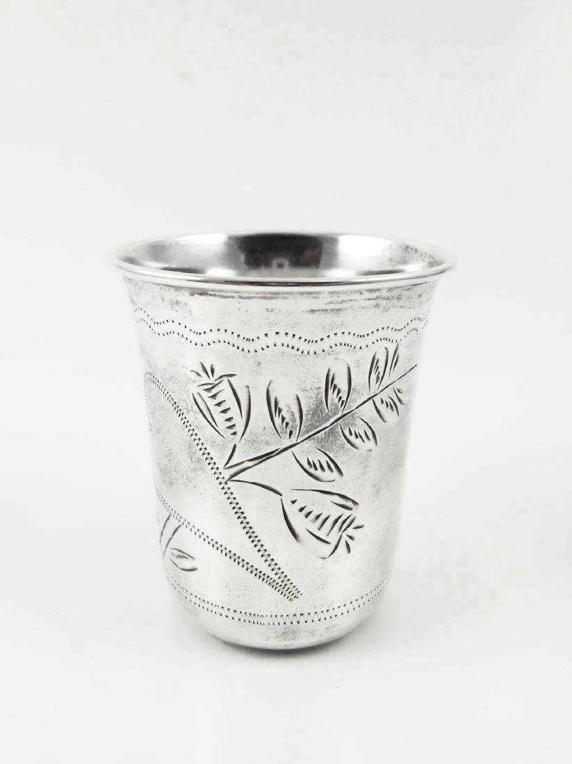 Russian Sterling Silver Vodka Cup - 2