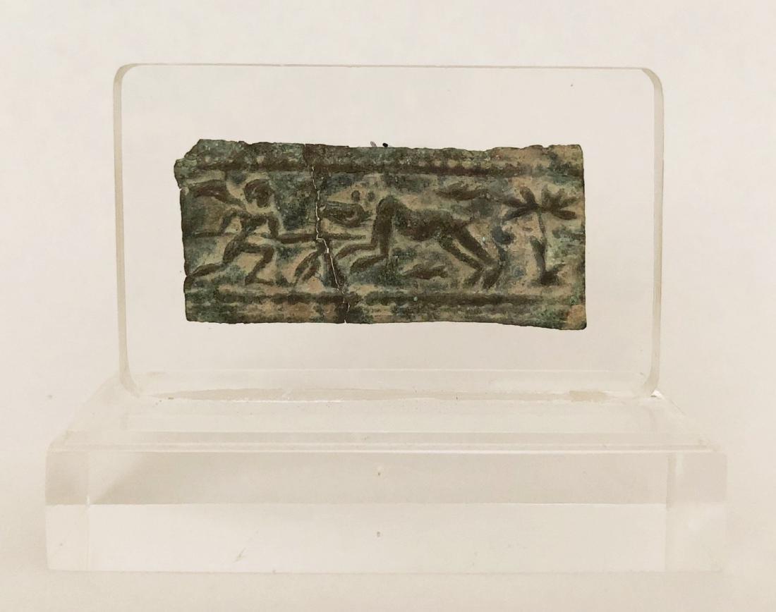 Levantine Bronze Plaque, Circa 600 B.C.