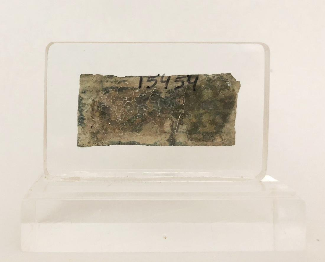 Levantine Bronze Plaque, Circa 600 B.C. - 2